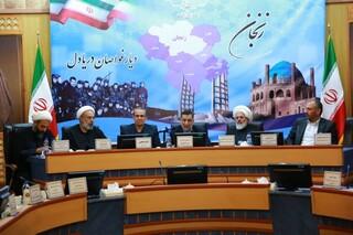 شورای اداری استان زنجان
