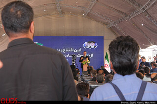 افتتاح و بهره برداری از مجتمع ساماندهی مشاغل شهری مشهد