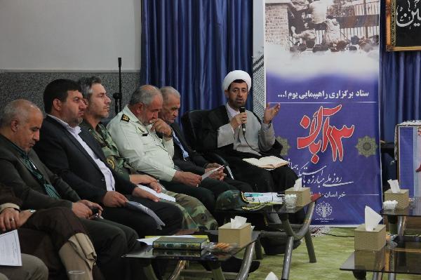 نشست یوم الله 13 آبان