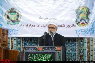 همایش بزرگ ثامن الائمه علیه السلام با حضور تولیت آستان قدس رضوی