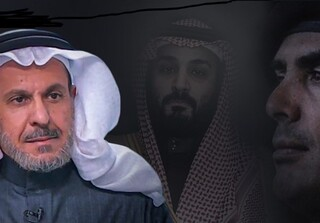 سعد الفقیه