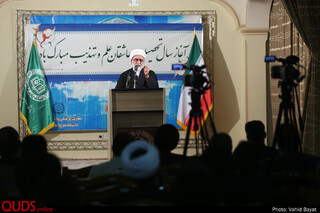 آغاز سال تحصیلی جدید در دانشگاه علوم اسلامی رضوی