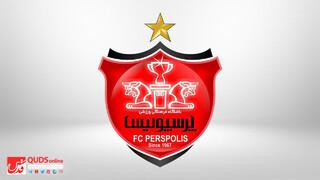 پرسپولیس باشگاه پرسپولیس - پیروزی لگو لگوی باشگاه