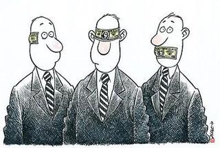 مفاسد اقتصادی