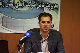مدیر آبفا زنجان