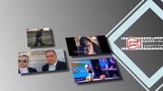 مجله تصویری قدس آنلاین(شماره دوم)مهر ۹۸