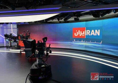 ایران اینترنشنال Iran International