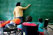 دیوار کوتاه دانش آموزان استثنایی در ایلام/مدرسه سعادت به نام بچه های استثنایی به کام دیگران