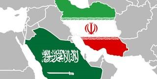 ایران عربستان ریاض تهران