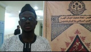 ساحل عاج