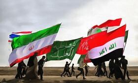 الحسین یجمعنا دوستی اتحاد ایران و عراق