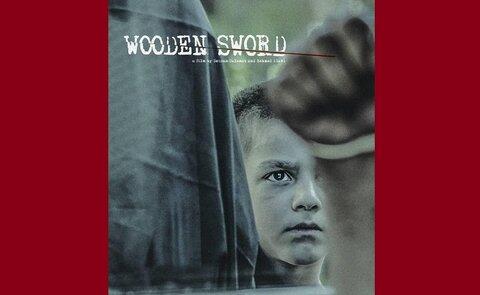 فیلم کوتاه شمشیر چوبی