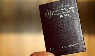 گذرنامه ایرانی
