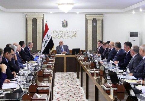 هیئت وزرای عراق