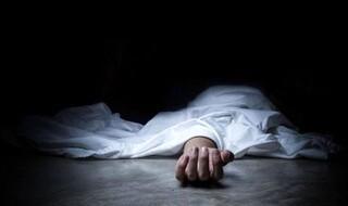 جنازه مرگ جسد