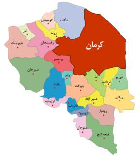 شهرهای استان کرمان
