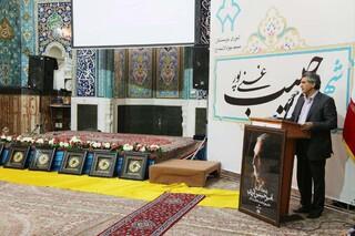 مسجد جوادالائمه