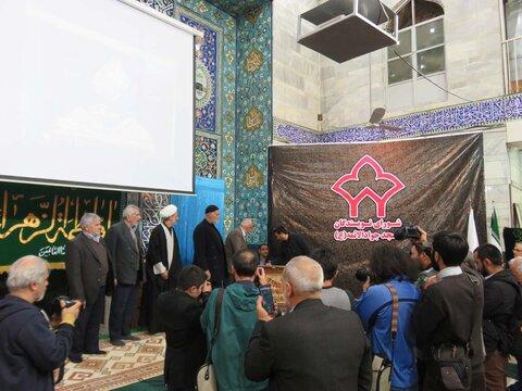 شورای نویسندگان مسجد جواد الائمه