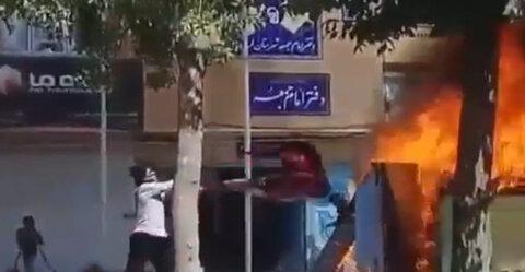 آتش سوزی دفتر امام جمعه لردگان