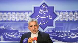 اسدالله عباسی نماینده مجلس