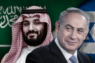 اسرائیل - کراپشده
