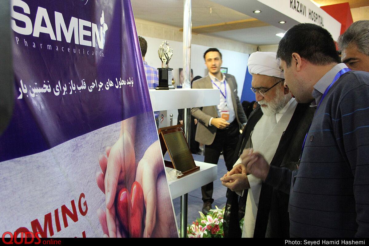 برگزاری سومین کنگره جهانی قلب باحضور تولیت آستان قدس رضوی در مشهد