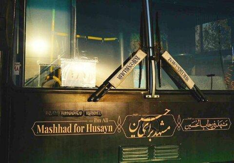 خدماترسانی اتوبوسهای شهرداری مشهد