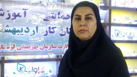کارشناس مسئول دفتر امور آسیب دیدگان اجتماعی بهزیستی استان لرستان