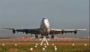 فرود اضطراری پرواز آمستردام-تهران در فرودگاه ارومیه