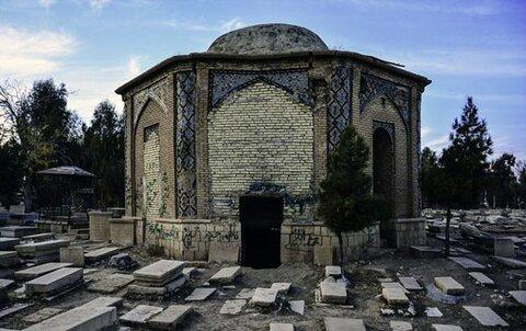 گورستان دارلاسلام شیراز