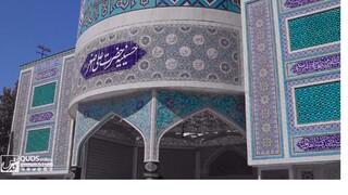گزارش قدس آنلاین از  حسینیه علی اصغر(ع)/فیلم