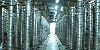 تاسیسات هسته ای