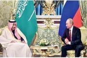 ریاض و گدایی امنیت از غرب تا شرق