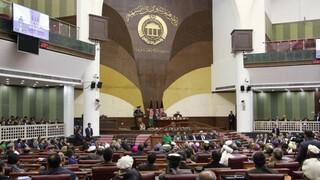 پارلمان افغانستان