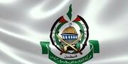 اولین بیانیه جنبش حماس درباره حمله ترکیه به سوریه