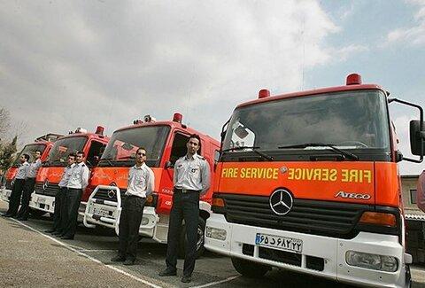 سازمان آتش نشانی و خدمات ایمنی شهرداری مشهد