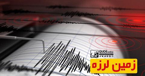 زمین لرزه زلزله