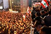 آتشزدن دوباره پرچم رژیم صهیونیستی در تظاهرات لبنان + عکس