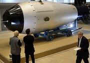جنجال بر سر انتقال بمبهای هستهای آمریکا از ترکیه