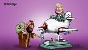 سریال تحقیر سعودی ها توسط ترامپ/ پول بده ناسزا بشنو