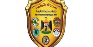 فرماندهی عملیات مشترک عراق