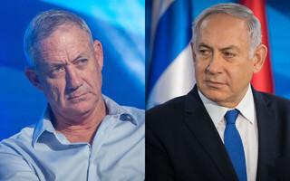 گانتز نتانیاهو