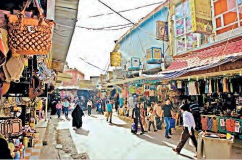 بازار عراق