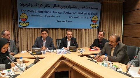 نشست خبری جشنواره تئاتر کودک ونوجوان