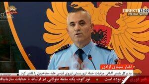 پلیس آلبانی