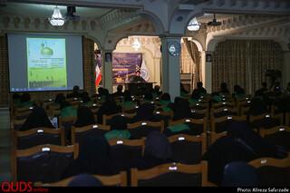 همایش پیاده وری طریق رضوی دانشجویان سراسر کشور