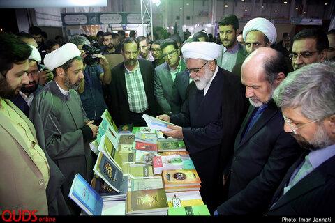 بازدید تولیت آستان قدس رضوی از غرفه های نمایشگاه کتاب مشهد
