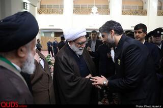 مجلس بزرگداشت علامه سیدجعفرمرتضی عاملی در حرم مطهر رضوی