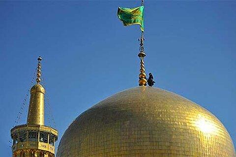 پرچم سبز حرم امام رضا