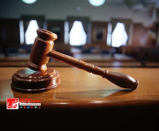دادگاه عدالت قانون